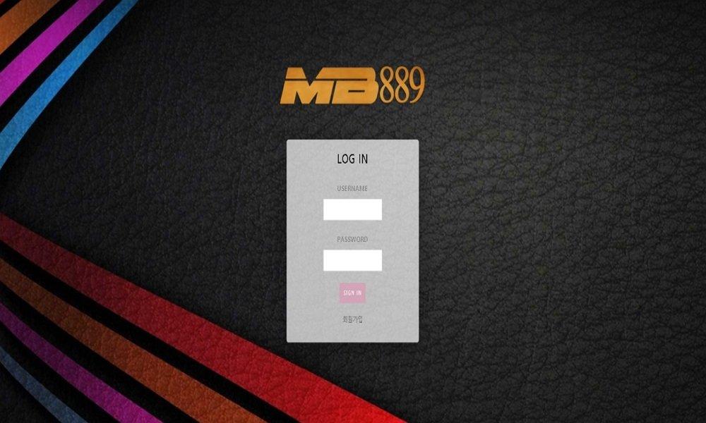 MB889 먹튀