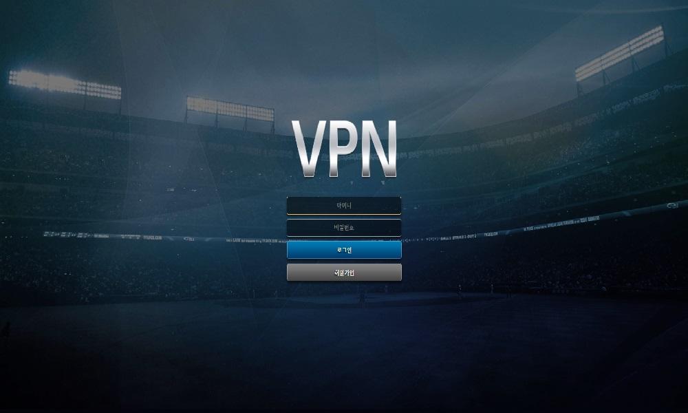 VPN 먹튀