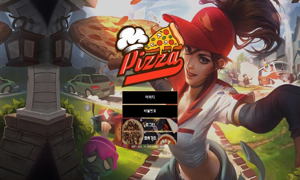 피자 먹튀