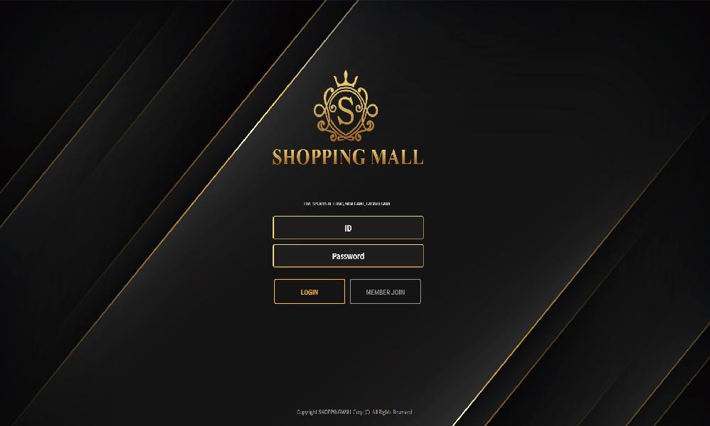 쇼핑몰 신규