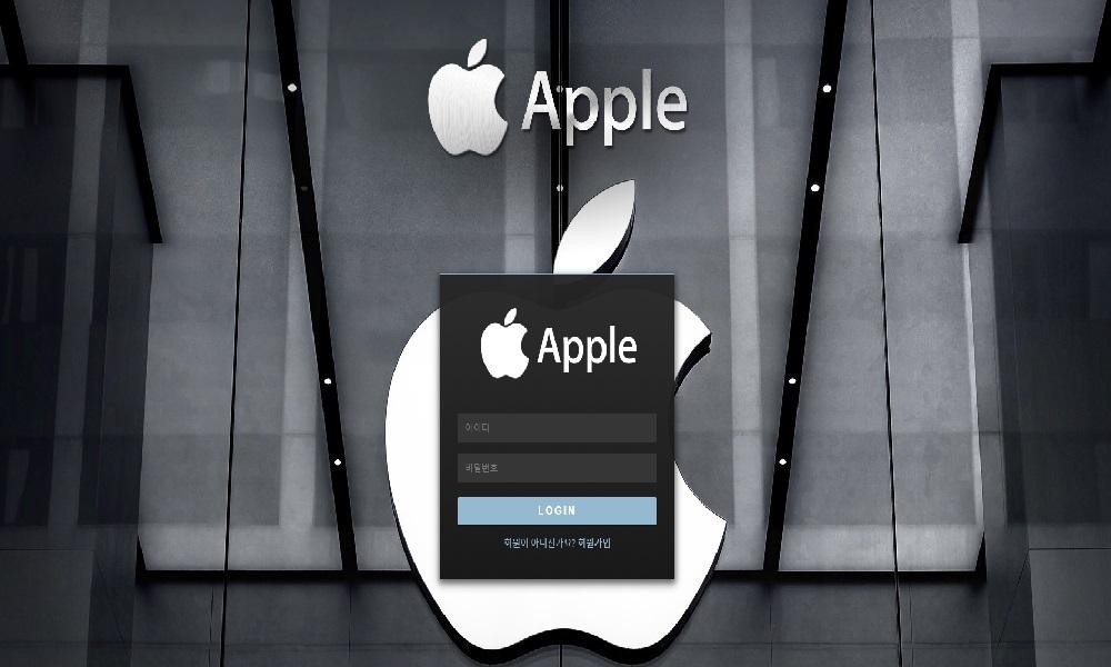 애플 먹튀