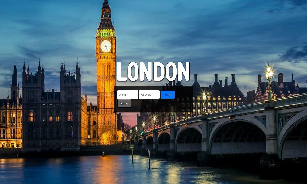 런던 먹튀