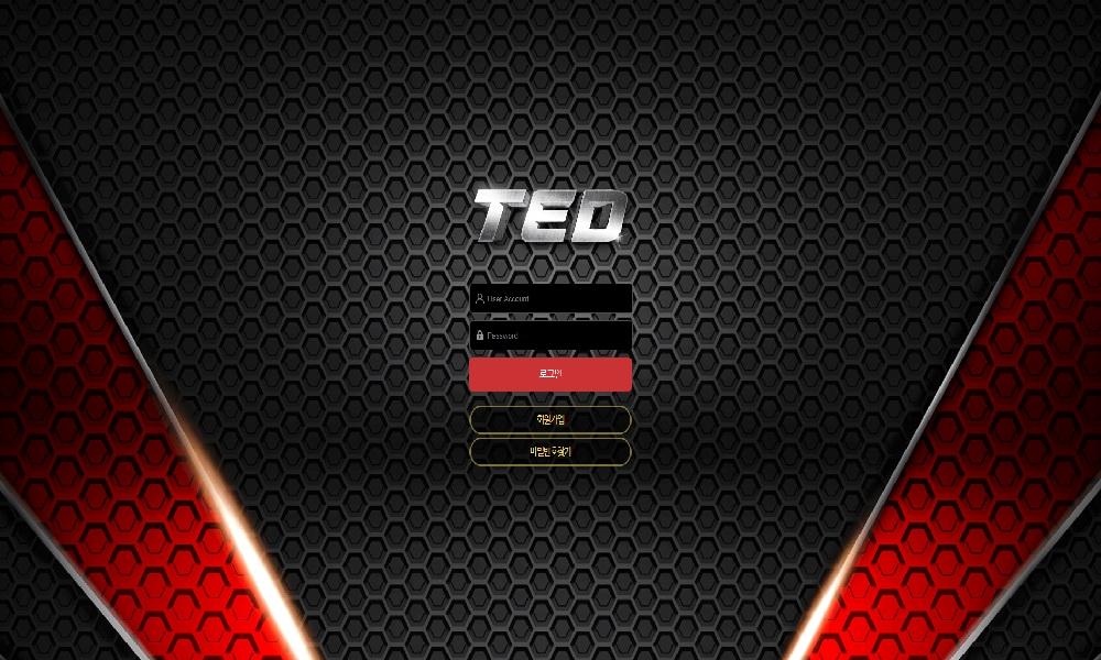 테드 신규
