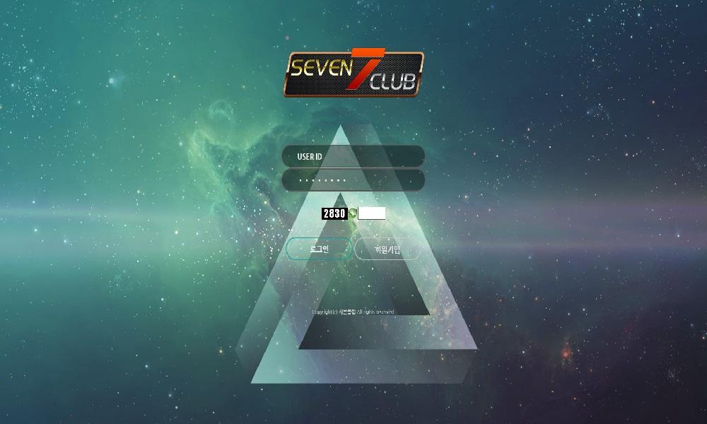 세븐클럽 신규