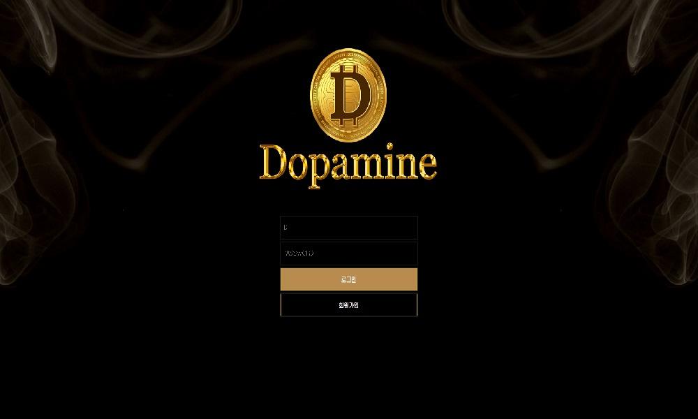 도파민 먹튀 검증! dpm-ok.com 신규 사이트 DOPAMINE 먹튀 검증!