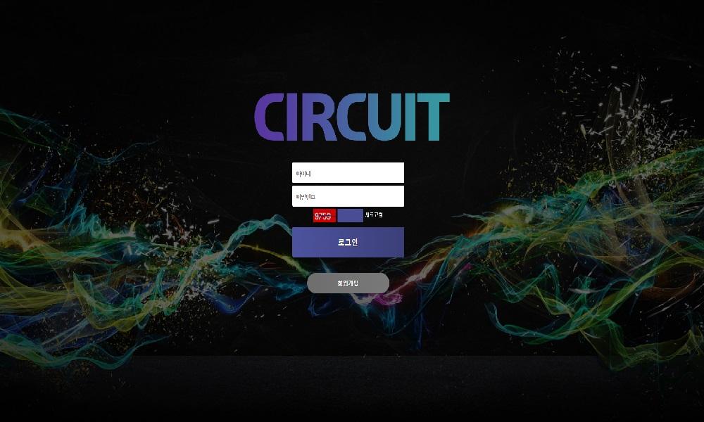 서킷 먹튀 검증! ct-1004.com 신규 사이트 CIRCUIT 먹튀 검증!