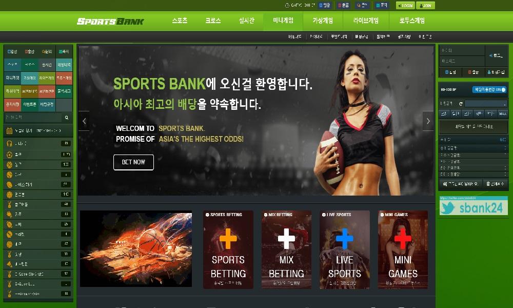 스포츠뱅크 먹튀 검증! sbank77.com SPORTSBANK 먹튀 검증!
